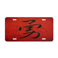 Chinese Calligraphy License Plate - Courage - Texture