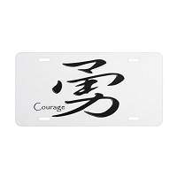 Chinese Calligraphy License Plate - Courage