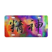 Chinese Calligraphy License Plate - Spirit - Abstract Color