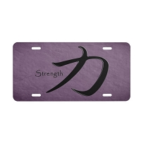 Chinese Calligraphy License Plate - Strength - Texture