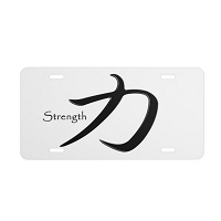 Chinese Calligraphy License Plate - Strength