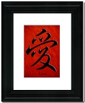 8x10 Black Grande Frame with Stylish Calligraphy and Antique White Mat - Love (Red Parchment)