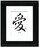 8x10 Black Grande Frame with Stylish Calligraphy and Antique White Mat - Love