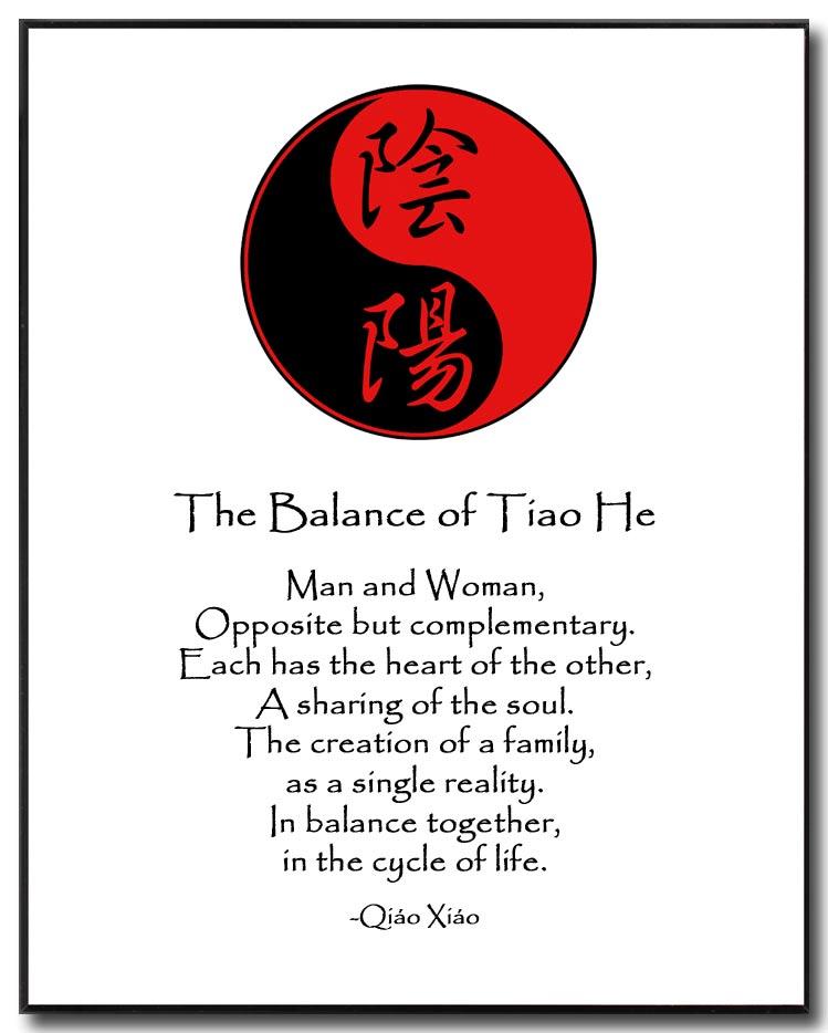 Love Poem Plaque Yin Yang R B Calligraphy By Qiao Xiao