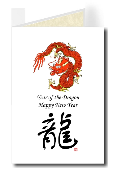 Greeting cards calligraphy chinese hand made