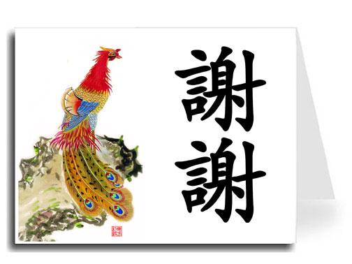 GCT01BPEA07 - Asian Wedding Invitations