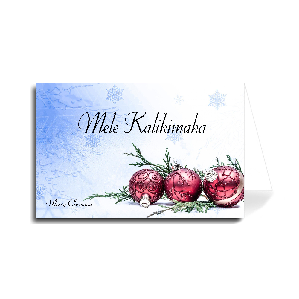 Merry Christmas In Hawaiian.Greeting Cards Holiday Christmas Made In Usa