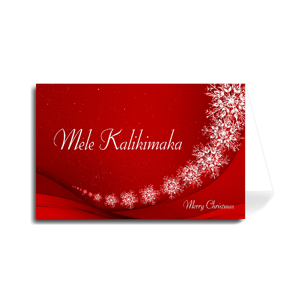 Greeting Cards | Holiday | Christmas