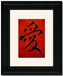 8x10 Black Grande Frame with Stylish Calligraphy and Ivory Mat - Love (Red Parchment)