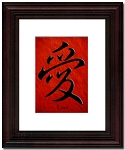 8x10 Cherry Grande Frame with Stylish Calligraphy and Antique White Mat - Love (Red Parchment)