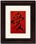 8x10 Cherry Grande Frame with Stylish Calligraphy and Ivory Mat - Love (Red Parchment)
