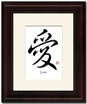8x10 Cherry Grande Frame with Stylish Calligraphy and Ivory Mat - Love