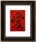 8x10 Bronze Olympic Frame with Stylish Calligraphy and Antique White Mat - Love (Red Parchment)