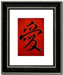 8x10 Silver Olympic Frame with Stylish Calligraphy and Antique White Mat - Love (Red Parchment)
