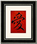 8x10 Silver Olympic Frame with Stylish Calligraphy and Ivory Mat - Love (Red Parchment)