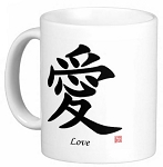 Chinese Traditional Calligraphy 11 oz Coffee/Tea Mug - Love