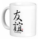 Chinese Stylish Calligraphy 11 oz Coffee/Tea Mug - Friendship