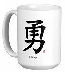 Chinese Traditional Calligraphy 15 oz Coffee/Tea Mug - Courage