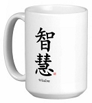 Chinese Traditional Calligraphy 15 oz Coffee/Tea Mug - Wisdom