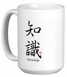 Chinese Stylish Calligraphy 15 oz Coffee/Tea Mug - Knowledge