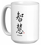 Chinese Stylish Calligraphy 15 oz Coffee/Tea Mug - Wisdom