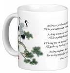 Chinese Love Poem with Cranes 11 oz Coffee/Tea Mug - As Long as You Love Me