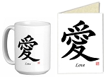 Chinese Traditional Calligraphy 15 oz Coffee/Tea Mug & Note Card - Love