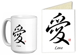 Chinese Stylish Calligraphy 15 oz Coffee/Tea Mug & Note Card - Love