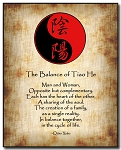 Love Poem Plaque - Yin Yang (R/B) Calligraphy by Qiao Xiao Brown Background