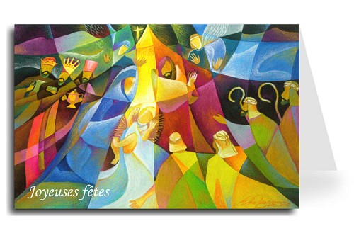Merry Christmas and Happy New Year Greeting Card - Nativity 3 French