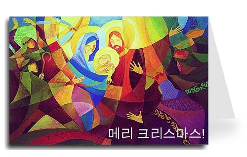 Greeting cards nativity holiday christmas hand made made merry christmas greeting card nativity 4 korean m4hsunfo