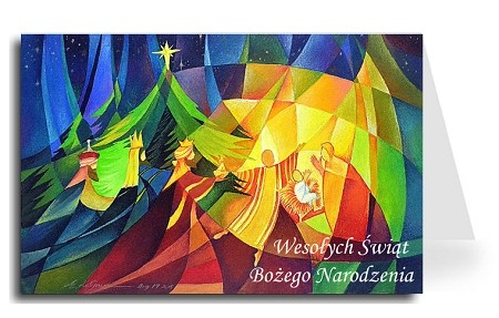 Merry Christmas Greeting Card - Nativity 1 Polish
