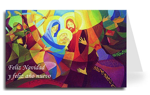 Merry Christmas and Happy New Year Greeting Card - Nativity 4 Spanish