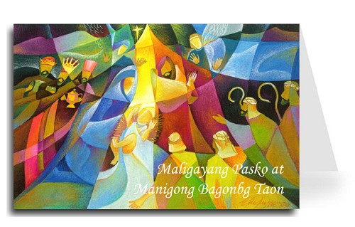 Greeting cards nativity holiday christmas hand made made merry christmas and happy new year greeting card nativity 3 tagalog m4hsunfo