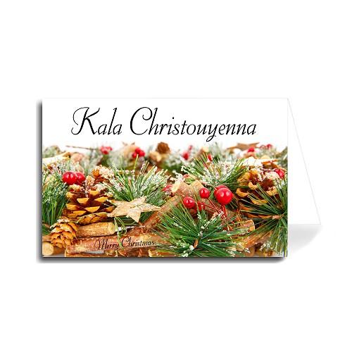 Greeting Cards Holiday Christmas Made In Usa Christmas