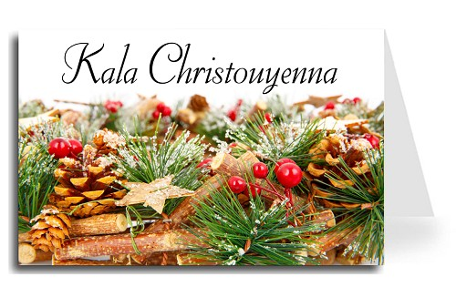 Greeting cards holiday christmas made in usa christmas greek greeting card christmas wreath merry christmas florentine cursive font m4hsunfo