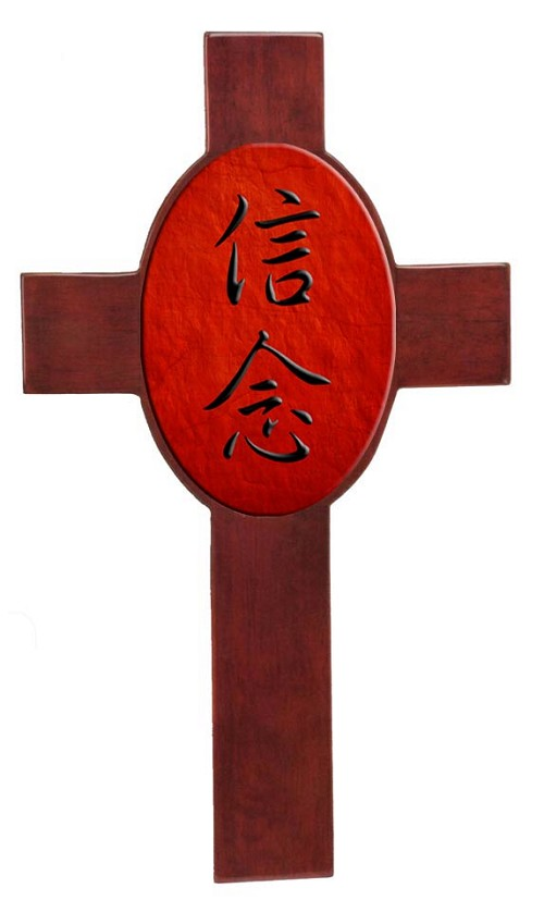 Rosewood Cross - Faith with Red Parchment Background