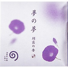 Yume-no-Yume Incense Coils - Morning Glory