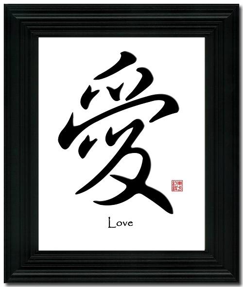 Asian Design Frames | Calligraphy | Chinese Art | Oriental Design ...