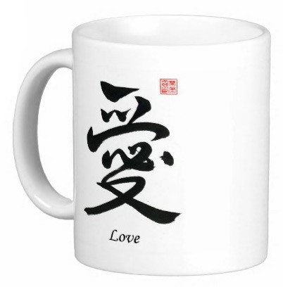 Chinese Traditional Style Calligraphy 11 oz Coffee/Tea Mug - Love