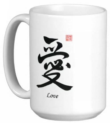 Chinese Traditional Style Calligraphy 15 oz Coffee/Tea Mug - Love