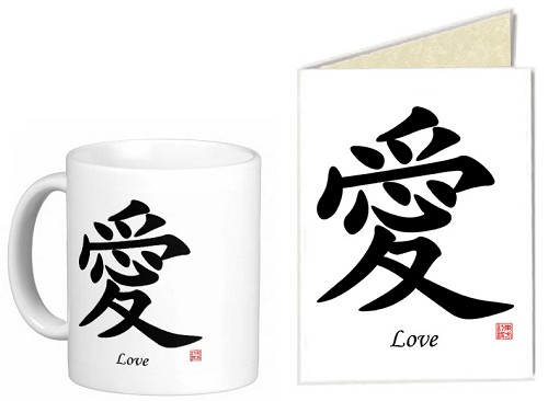 Chinese Traditional Calligraphy 11 oz Coffee/Tea Mug & Note Card - Love