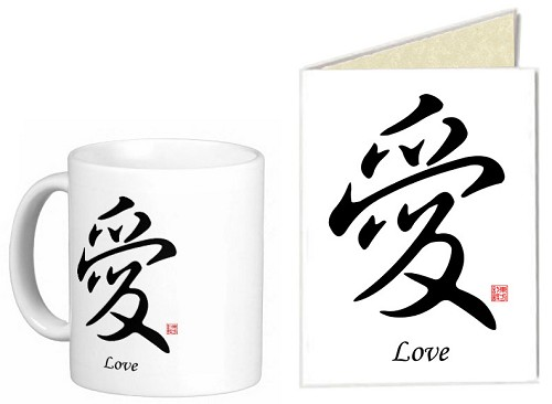 Chinese Stylish Calligraphy 11 oz Coffee/Tea Mug & Note Card - Love