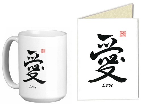 Chinese Traditional Style Calligraphy 15 oz Coffee/Tea Mug & Note Card - Love