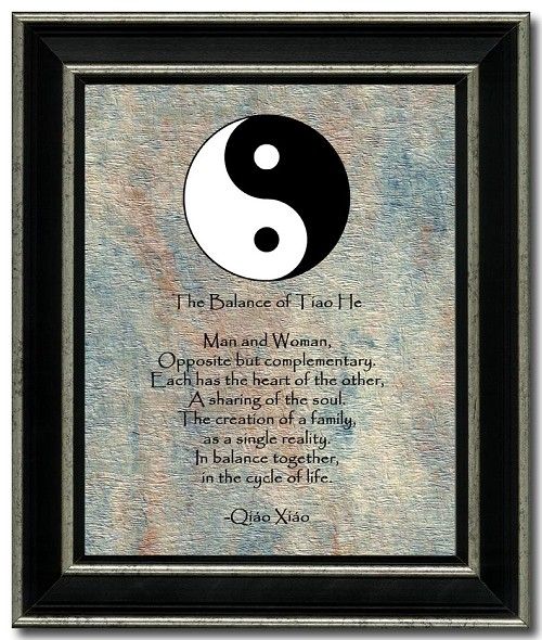 OlympicFrame Silver 8x10 Yin Yang (Black/White) with Chinese Love Poem by Qiao Xiao (Stone)
