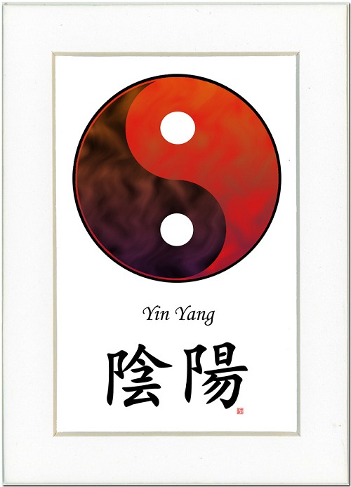 5x7 Yin Yang (Red/Brown) with Ivory Mat and Calligraphy