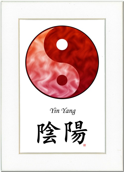 5x7 Yin Yang (Red/Red) with Ivory Mat and Calligraphy