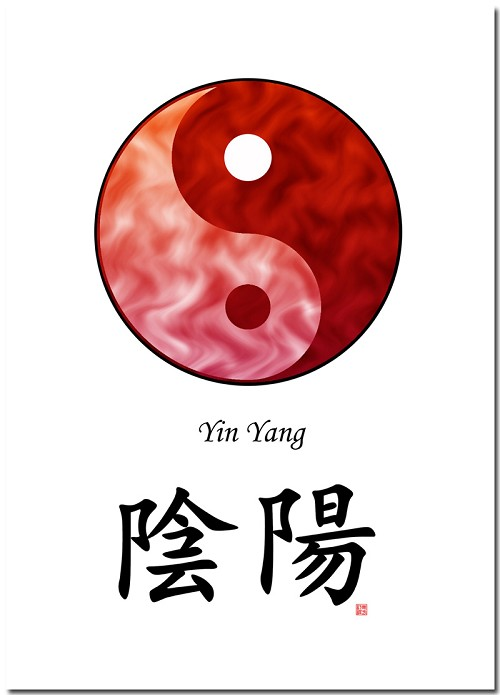 5x7 Yin Yang (Red/Red) and Calligraphy