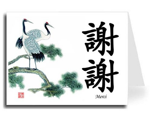 Traditional Chinese Calligraphy w/Cranes Thank You Card Set - Xie Xie & Merci (Black)