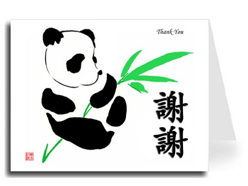 Traditional Chinese Calligraphy w/Panda Thank You Card Set - Xie Xie & Thank You (Black Shadow)